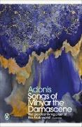Cover-Bild zu Songs of Mihyar the Damascene (eBook) von Adonis