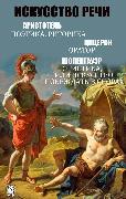 Cover-Bild zu The art of speech (eBook) von Schopenhauer, Arthur