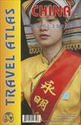 Cover-Bild zu China Travel Atlas. 1:2'500'000