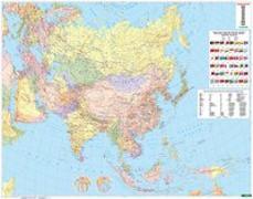 Cover-Bild zu Asien physisch-politisch, Großformat, 1:9 Mio., Magnetmarkiertafel. 1:9'000'000