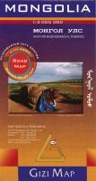 Cover-Bild zu Mongolia Road Map 1 : 2 000 000. 1:2'000'000