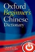 Cover-Bild zu Oxford Beginner's Chinese Dictionary von Oxford Languages