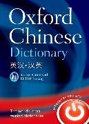 Cover-Bild zu Oxford Chinese Dictionary von Oxford Languages