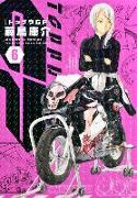 Cover-Bild zu Fujishima, Kosuke: Toppu GP 6