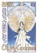 Cover-Bild zu Fujishima, Kosuke: Oh My Goddess! Volume 17: Traveler (Original Format)