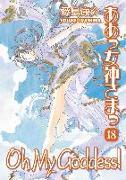 Cover-Bild zu Fujishima, Kosuke: Oh My Goddess! Volume 18