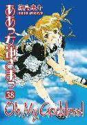 Cover-Bild zu Fujishima, Kosuke: Oh My Goddess! Volume 38