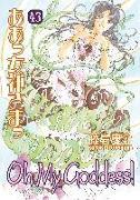 Cover-Bild zu Fujishima, Kosuke: Oh My Goddess! Volume 43