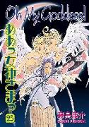 Cover-Bild zu Fujishima, Kosuke: Oh My Goddess! Volume 25