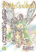 Cover-Bild zu Fujishima, Kosuke: Oh My Goddess! Volume 30
