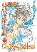 Cover-Bild zu Fujishima, Kosuke: Oh My Goddess! Volume 35