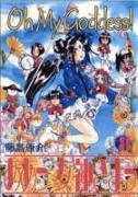 Cover-Bild zu Fujishima, Kosuke: Oh My Goddess!