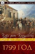 Cover-Bild zu Clausewitz, Carl von: 1799 (eBook)
