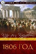 Cover-Bild zu Clausewitz, Carl von: 1806 (eBook)