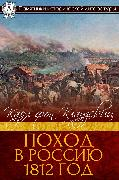 Cover-Bild zu Clausewitz, Carl von: Campaign to Russia in 1812 (eBook)