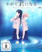 Cover-Bild zu Bloom Into You - Volume 3 (Episode 9-13) von Makoto Katou (Reg.)