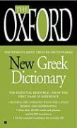 Cover-Bild zu The Oxford New Greek Dictionary
