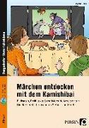 Cover-Bild zu Märchen entdecken mit dem Kamishibai von Knipp, Martina