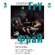 Cover-Bild zu Hippopotamus (Audio Download) von Fry, Stephen