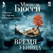 Cover-Bild zu Vremya - ubijca (Audio Download) von Bussi, Michel