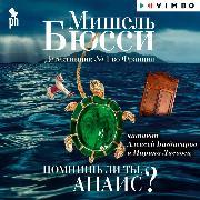Cover-Bild zu Pomnish' li ty, Anais? (Audio Download) von Bussi, Michel