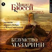 Cover-Bild zu Bezumstvo Mazarini (Audio Download) von Bussi, Michel