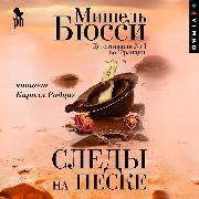 Cover-Bild zu Sledy na peske (Audio Download) von Bussi, Michel