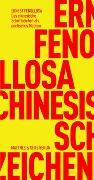 Cover-Bild zu Das chinesische Schriftzeichen als poetisches Medium von Fenollosa, Ernest