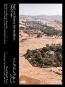 Cover-Bild zu Lahoud, Adrian (Hrsg.): Rights of Future Generations