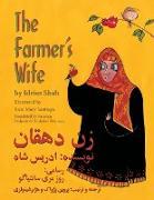 Cover-Bild zu Shah, Idries: The Farmer's Wife