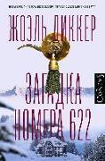 Cover-Bild zu Dicker, Joël: Zagadka nomera 622