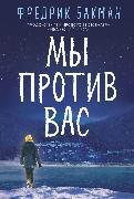 Cover-Bild zu Backman, Fredrik: Us Against You (eBook)
