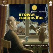Cover-Bild zu Backman, Fredrik: Vtoraya zhizn' Uve (Audio Download)