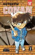 Cover-Bild zu Aoyama , Gosho: Detektiv Conan 88