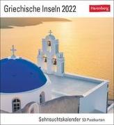 Cover-Bild zu Harenberg (Hrsg.): Griechische Inseln Kalender 2022