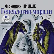 Cover-Bild zu Genealogiya morali (Audio Download) von Nietzsche, Friedrich Wilhelm