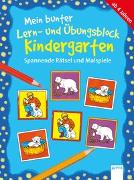 Cover-Bild zu Spannende Rätsel und Malspiele von Barnhusen, Friederike