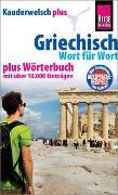 Cover-Bild zu Griechisch - Wort für Wort plus Wörterbuch von Spitzing, Karin