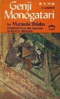 Cover-Bild zu Genji Monogatari (eBook) von Shikibu, Murasaki