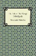 Cover-Bild zu The Tale of Genji (Abridged) (eBook) von Shikibu, Murasaki
