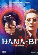 Cover-Bild zu HANA-BI (D) von Takeshi Kitano (Schausp.)