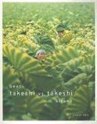 Cover-Bild zu Beat Takeshi Vs. Takeshi Kitano von Kitano, Takeshi