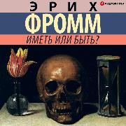 Cover-Bild zu To have or to be? (Audio Download) von Fromm, Erich