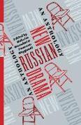 Cover-Bild zu New Russian Drama von Hanukai, Maksim (Hrsg.)