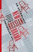 Cover-Bild zu New Russian Drama (eBook) von Hanukai, Maksim (Hrsg.)