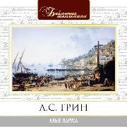 Cover-Bild zu Alye parusa (Audio Download) von Grin, Alexander