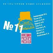 Cover-Bild zu Klassika russkogo rasskaza * 11 (Audio Download) von Grin, Alexander