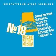 Cover-Bild zu Klassika russkogo rasskaza * 18 (Audio Download) von Grin, Alexander