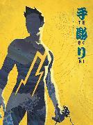 Cover-Bild zu eBook Tebori 1
