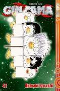 Cover-Bild zu Sorachi, Hideaki: Gin Tama 41